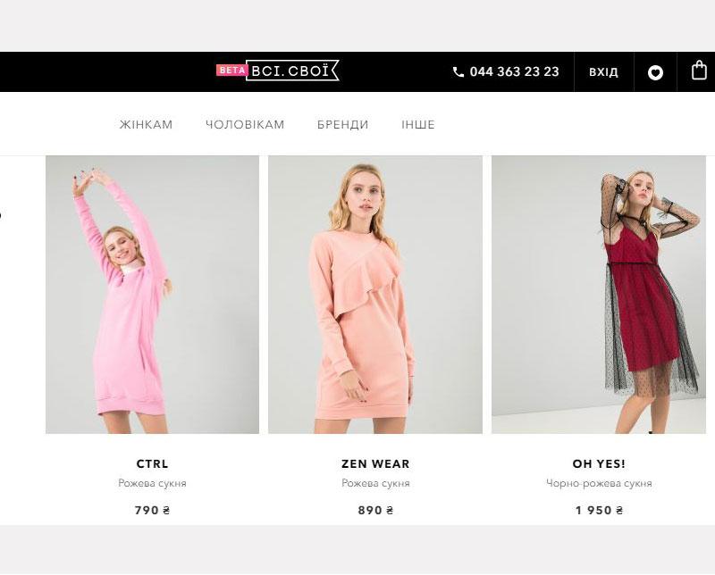 Фото одежды для каталога на модели, каталожная съемка одежды Киев